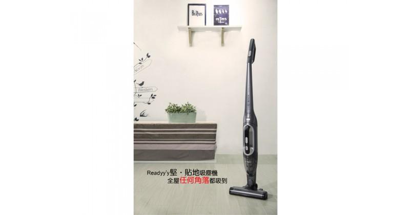 【Bosch Readyy'y 】二合一無線吸塵機 輕鬆清潔全屋角落