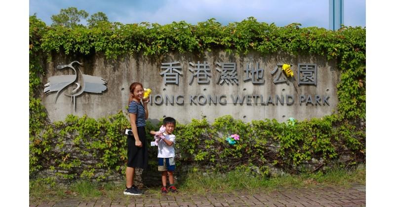 【讓孩子記錄世界】小眼睛裡的濕地公園