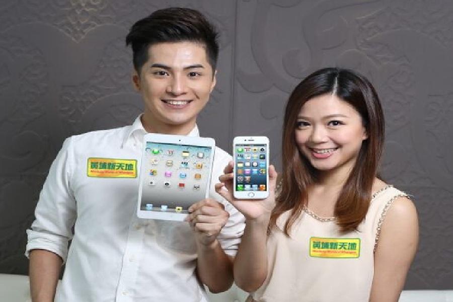 【減價快搶】 1,000 蚊搶 Samsung Note 5