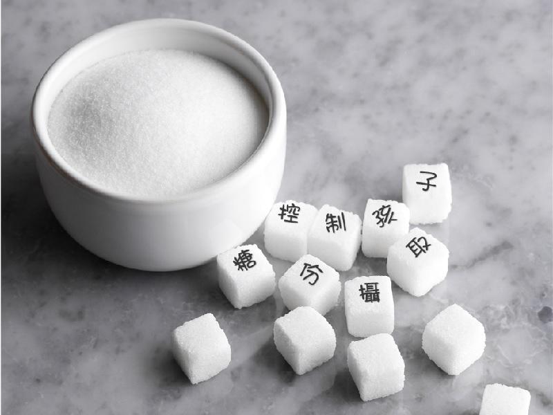 【親子飲食】控制孩子控制糖份攝取