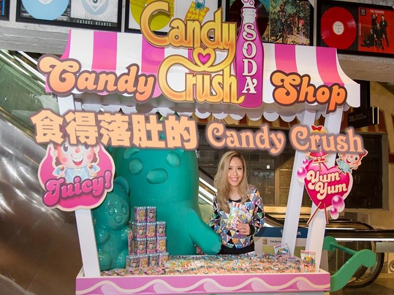 【親子情報】食得落肚的Candy Crush